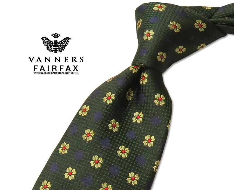【 FAIRFAX / フェアファクス 】Vanners /バーナーズ(ヴァーナーズ) ( 小紋タイ ) ( 小紋ネクタイ ) ( vak-07 ) 【送料無料】【あす楽対応】FAIRFAX(フェアファクス)ネクタイ【送料込】