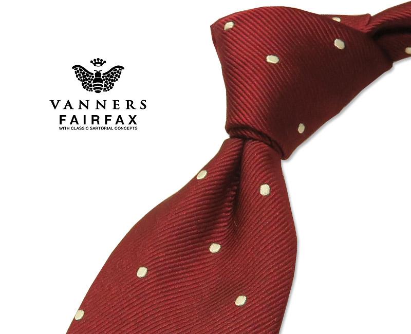 【 FAIRFAX / フェアファクス 】Vanners /バーナーズ(ヴァーナーズ) ( 水玉タイ ) ( ドットネクタイ ) ( vak-09 ) 【送料無料】【あす楽対応】FAIRFAX(フェアファクス)ネクタイ【送料込】