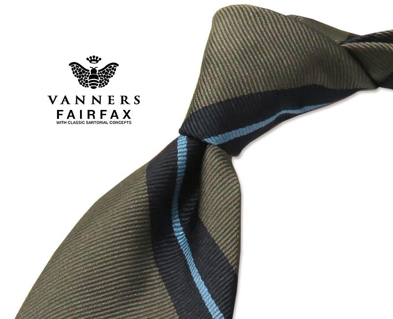 【 FAIRFAX / フェアファクス 】Vanners /バーナーズ(ヴァーナーズ) ( ストライプタイ ) ( レジメンタルネクタイ ) ( VAS-119 ) 【送料無料】【あす楽対応】FAIRFAX(フェアファクス)ネクタイ【送料込】