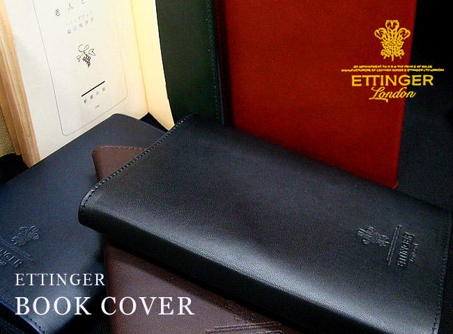 エッティンガー / ETTINGER ■●文庫本サイズ レザーブックカバー ( 限定商品 ) BOOK COVER ( メンズ/革製 ) OH2012