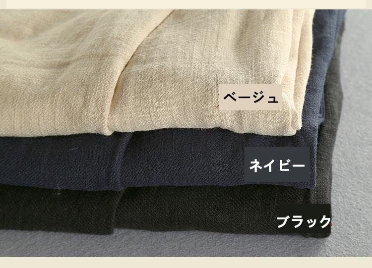 メンズ ロングパンツ パンツ ズボン カジュアル 男性スポーツ 夏 薄め 九分パンツ