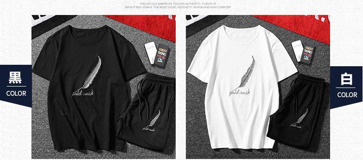 メンズ 半袖 ショートパンツ トップス ズボン カジュアル 送料無料でお届けします 男性 セール 登場から人気沸騰 2枚セット ブラック ホワイト 部屋着セット