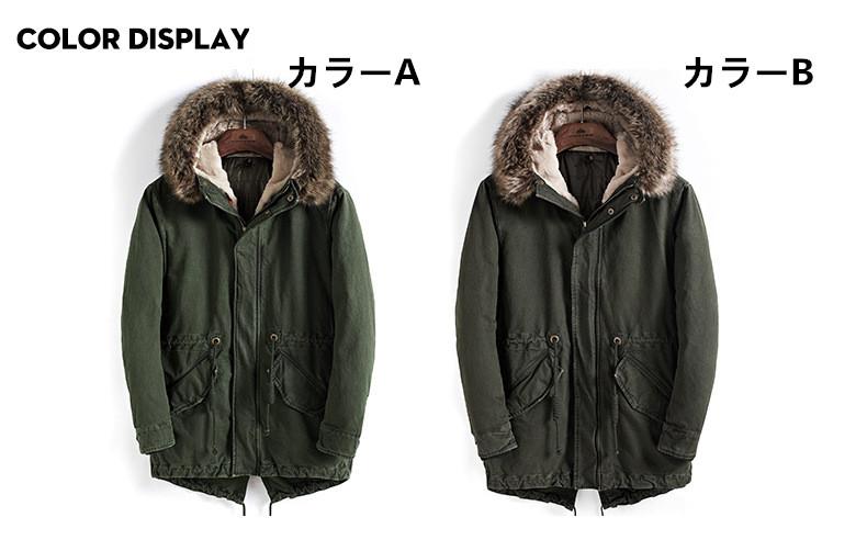 着心地良い 暖かい 中綿コート フード付き 中綿入り 送料無料 防寒 秋冬春 期間限定で特別価格 中綿ジャケット 登場大人気アイテム ダウンジャケット