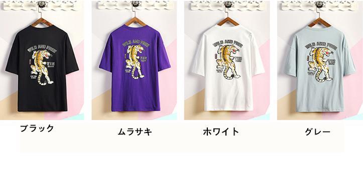 お洒落で格好良い Tシャツ 半袖Tシャツ メンズ 半袖 新作 夏 トップス カジュアル ストアー プリント 低価格化