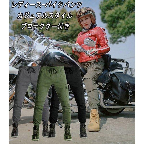 バイクジーンズ バイクパンツ メンズ レディース バイクズボン 春用 レーシング服 ライダース バイク用品 プロテクター装備 カジュアル 送料無料