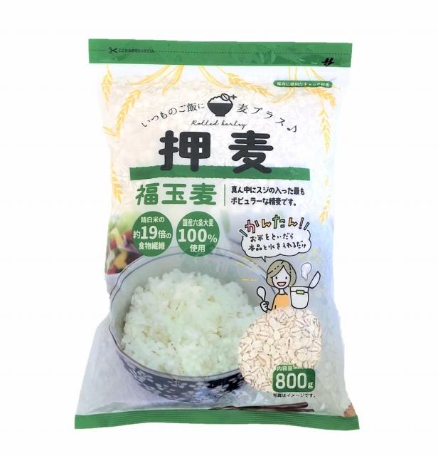国内産大麦100%使用の押麦 送料無料 押し麦いつものお米に混ぜて炊くだけで手軽に食物繊維たっぷり麦ごはん 福玉麦 800g 国産大麦 押麦 返品交換不可