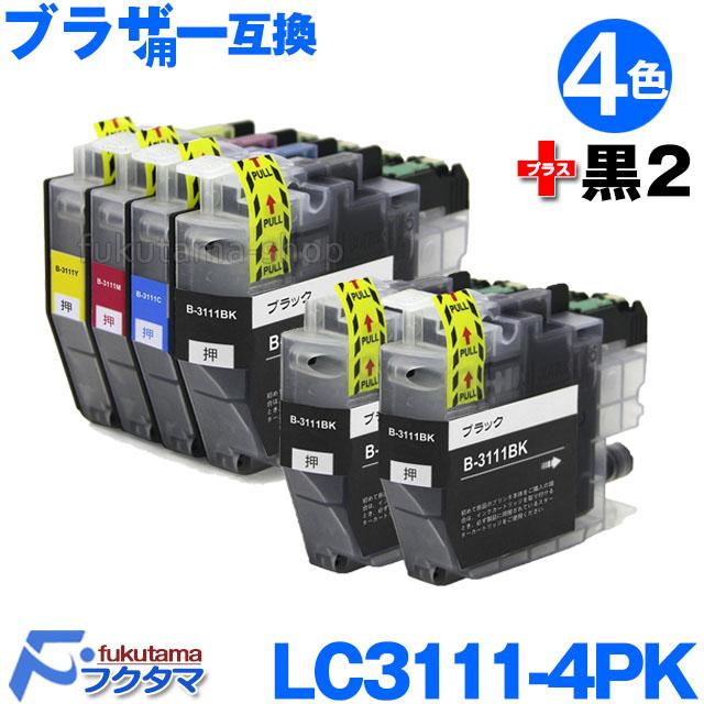 プリンターインク ブラザー LC3111 4PK 国内在庫 高品質 1年安心保証付き 互換 インクカートリッジ LC3111-4PK 4色セット ICチップ付き 互換インクカートリッジ 売り込み LC3111M LC3111BK LC3111C +黒2本 LC3111Y brother 残量表示機能付