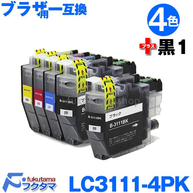 プリンターインク ブラザー LC3111 4PK 高品質 1年安心保証付き 互換 インクカートリッジ LC3111-4PK 4色セット +黒1本 メーカー直送 販売 残量表示機能付 ICチップ付き LC3111C LC3111BK LC3111M 互換インクカートリッジ LC3111Y brother