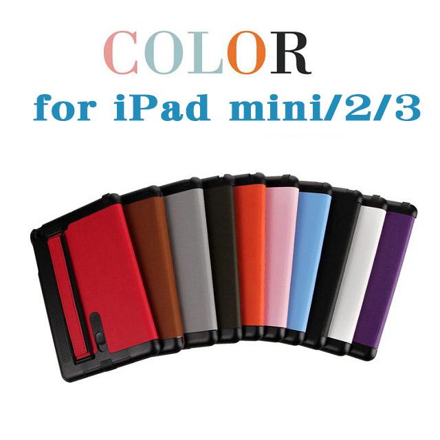 iPad お買い得 miniケース 日本産 キーボートスタンド ipad mini retina ケース iPadmini ミニ アイパッドミニ スリープ機能付きPU 新しいIPAD mini3ケース 新型iPad PU材料 mini用 mini2 Case アイパッド カバー