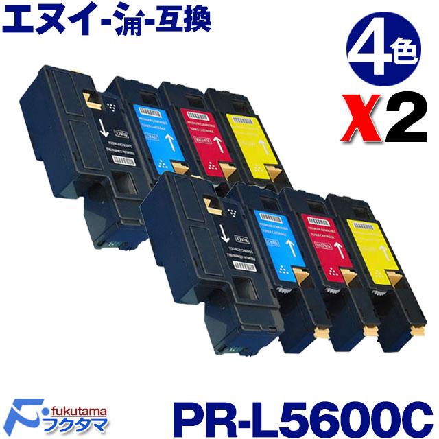 PR-L5600C エヌイーシー PR-L5600C 4色セットX2 増量版<重合(ケミカル)パウダー使用>【互換トナーカートリッジ】対応機種:MultiWriter 5600C / 5650C / 5650F