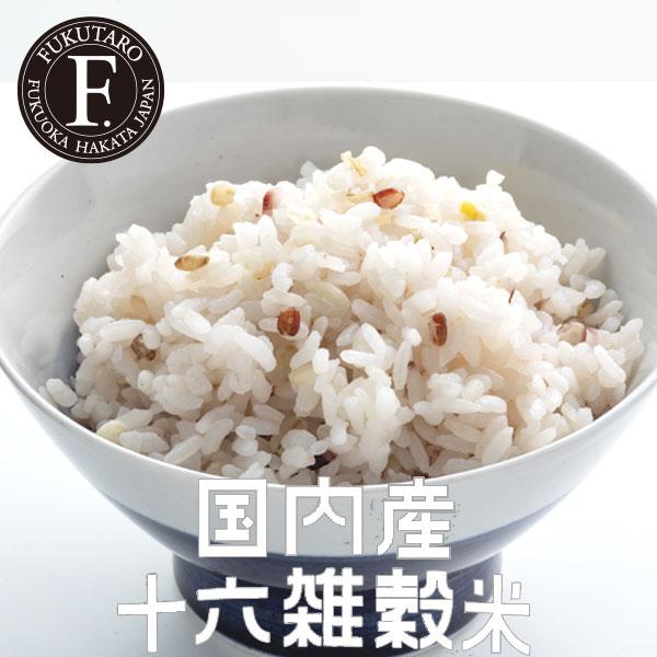 16種類の穀物を 明太子の色味やプチプチした食感を活かせるよう配合した雑穀米です 商舗 麦類を多く配合し 白米に馴染みやすい食感です 専門店 博多から直送 十六雑穀米 国内産十六雑穀米 福太郎