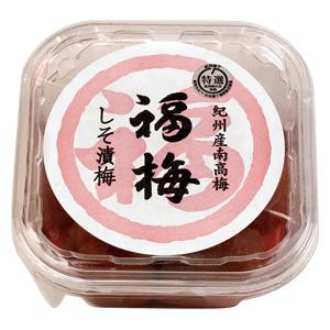 梅干し>ご家庭用梅干>【紀州特選南高梅】 しそ漬梅(塩分約18%)