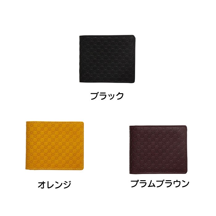 ミズノ 二つ折り財布 (型押し) グラブレザー仕様モデル 1GJYG7110009 1GJYG7110054 1GJYG7110068 グローブ革 財布 プラムブラウン ブラック オレンジ グラブ革財布 ボールの型押