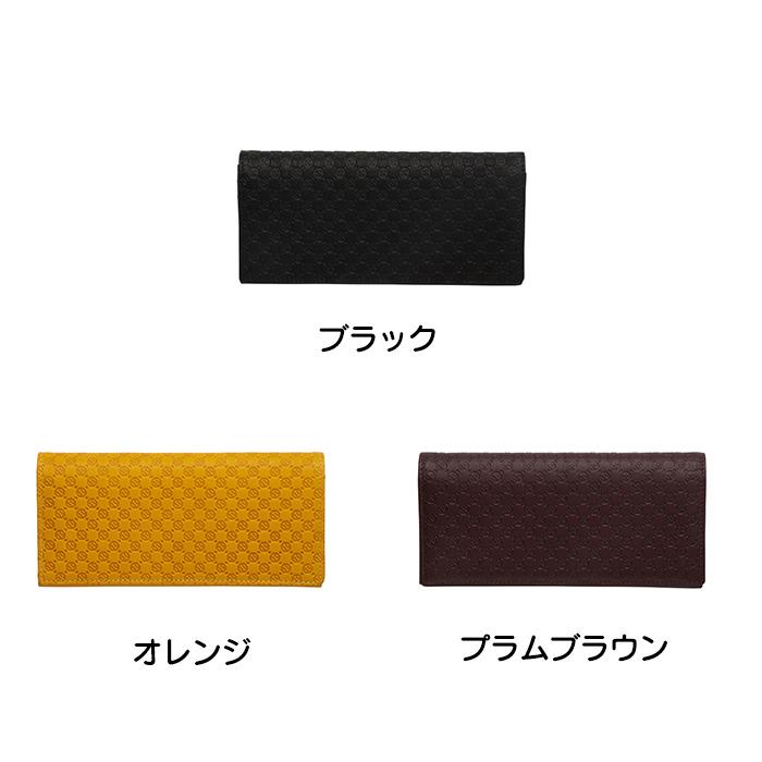 ミズノ 長財布 (型押し) グラブレザー仕様モデル 1GJYG7250009 1GJYG7250054 1GJYG7250068 グローブ革 財布 プラムブラウン ブラック オレンジ グラブ革財布