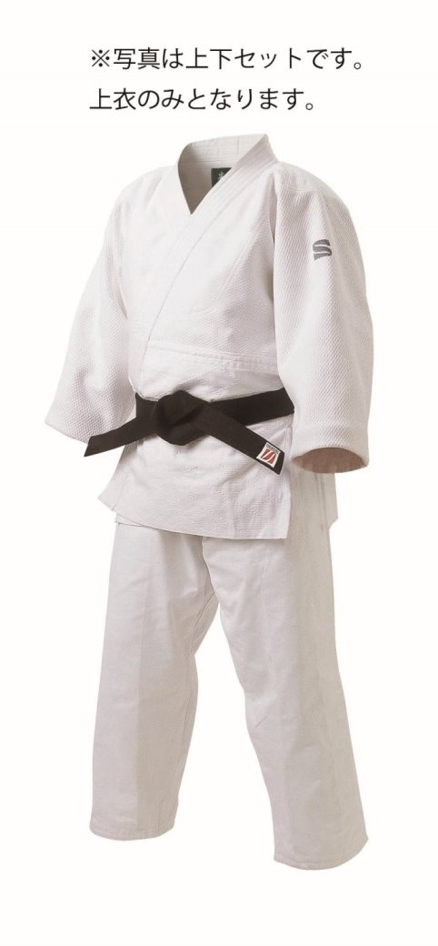 5☆大好評 九桜 柔道 先鋒 九櫻 上衣 新品 JZC35L 特製二重織柔道衣 ホワイト
