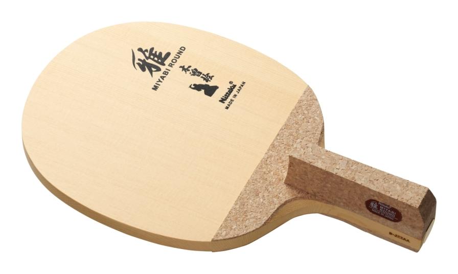 <日本卓球> ラケット スティク バット 卓球 ミヤビラウンド NE-6692