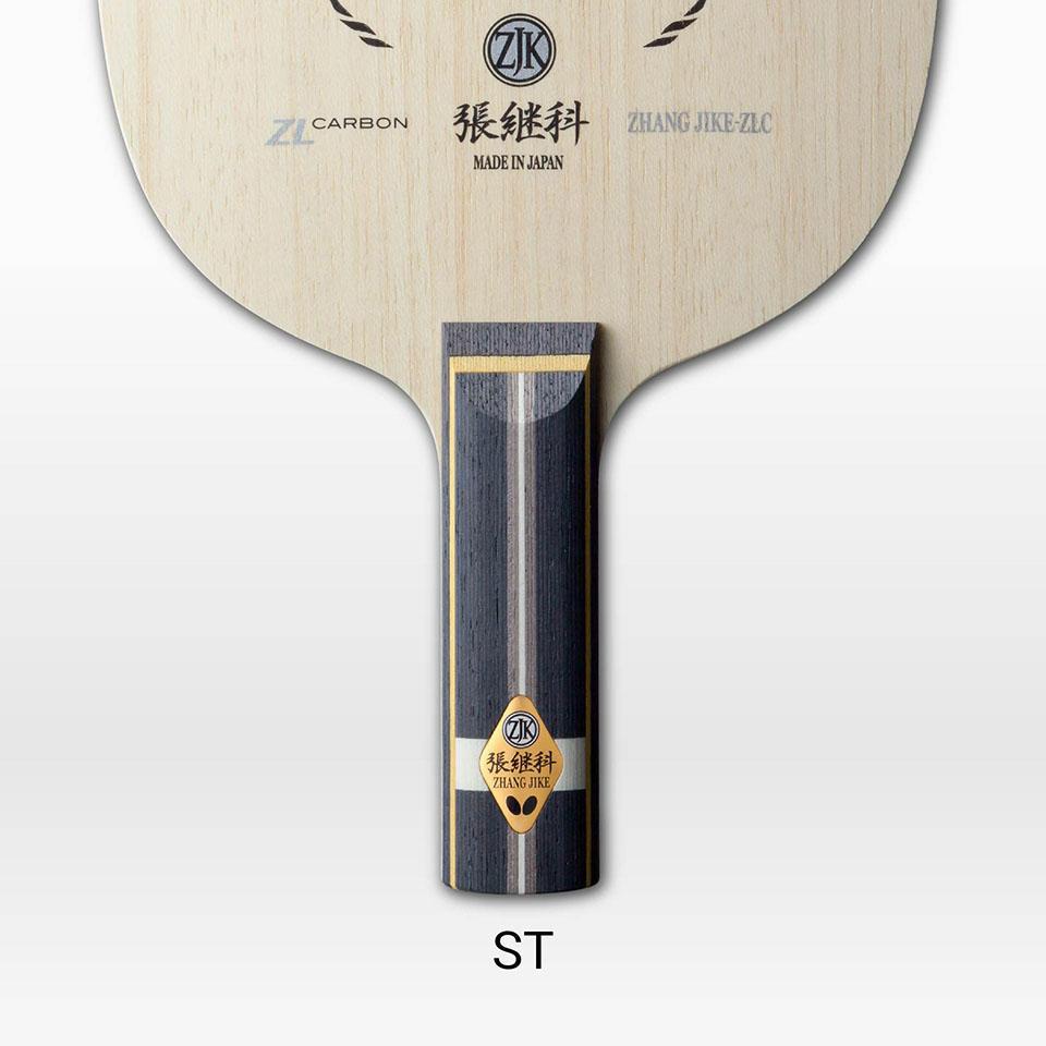 <タマス> 攻撃用シェーク ラケット スティク バット 卓球 張継科 ZLC ST 36554