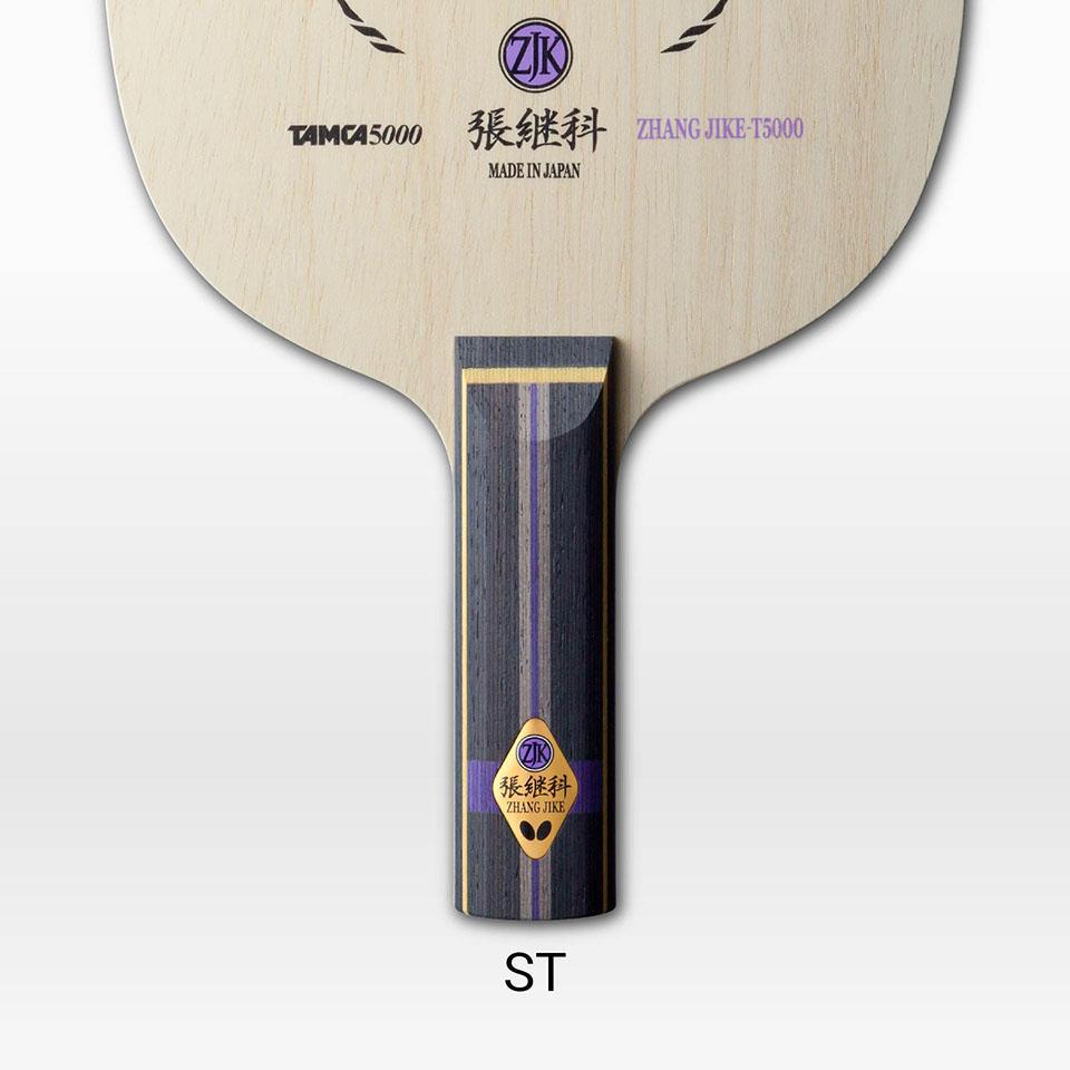 <タマス> 攻撃用シェーク ラケット スティク バット 卓球 張継科 T5000 ST 36574