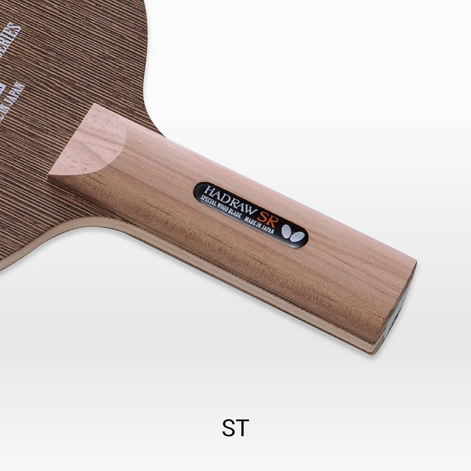 <タマス> 攻撃用シェーク ラケット スティク バット 卓球 ハッドロウSR ST 36754
