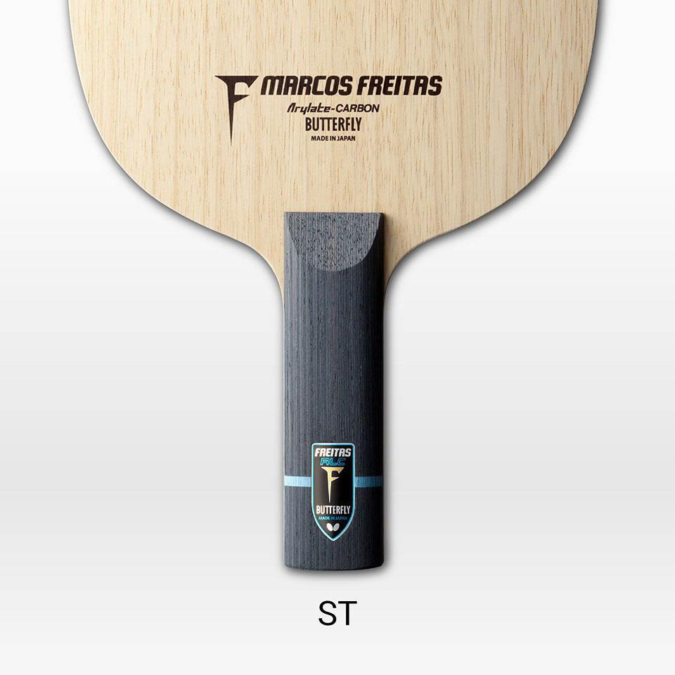 <タマス> 攻撃用シェーク ラケット スティク バット 卓球 フレイタス ALC ST 36844
