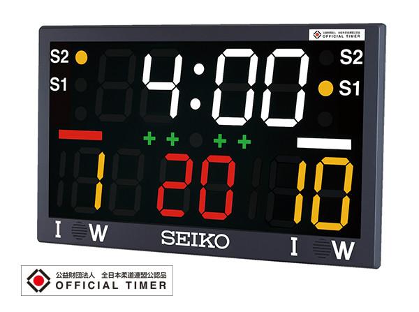 <ミズノ>セイコー柔道タイマー(JT-701) 26JMS9109  ※この商品は送料がかかります。【代引き不可】