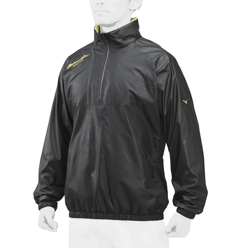 <ミズノプロ・ミズプロ>ウィンドブレーカーシャツ(裏ブレスサーモ) 12JE7V50 09 ブラック