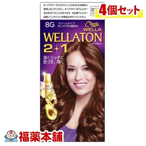 ウエラトーン2+1 クリーム タイプ 8g ×4箱 [宅配便・送料無料] 「T60」