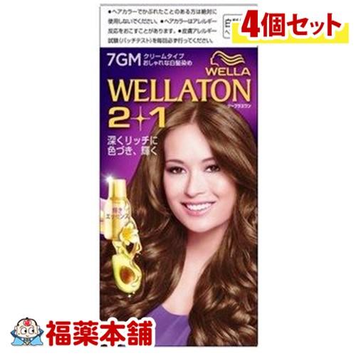 ウエラトーン2+1 クリーム タイプ 7GM ×4箱 [宅配便・送料無料] 「T60」