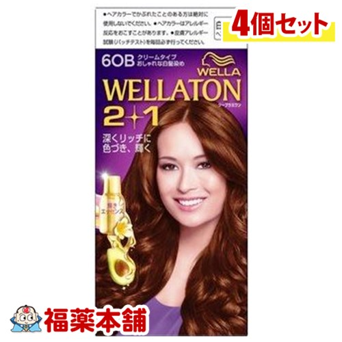 ウエラトーン2+1 クリーム タイプ 6OB ×4箱 [宅配便・送料無料] 「T60」
