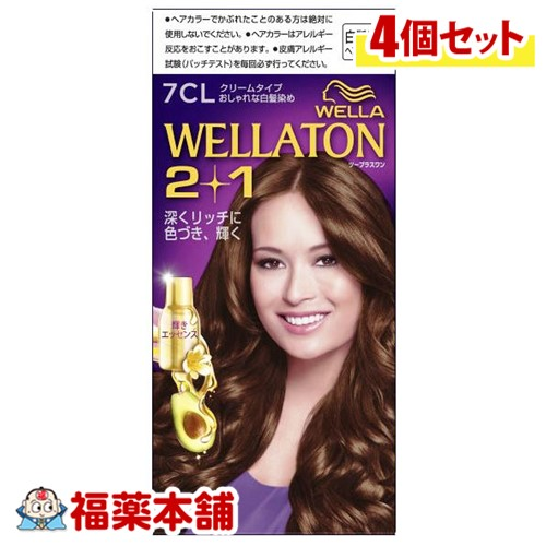 ウエラトーン2+1 クリーム タイプ 7CL ×4箱 [宅配便・送料無料] 「T60」