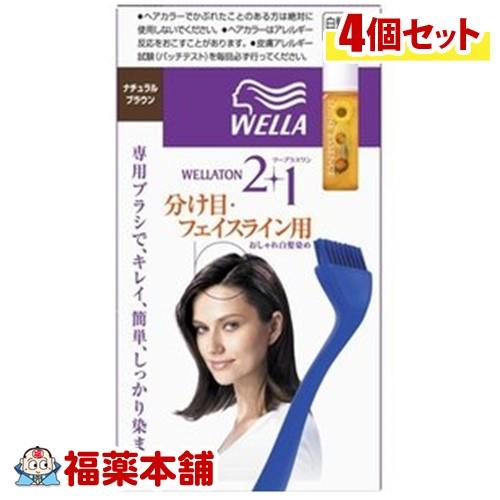 ウエラトーン2+1 根元・生えぎわ用 Nブラウン ×4箱 [宅配便・送料無料] 「T60」