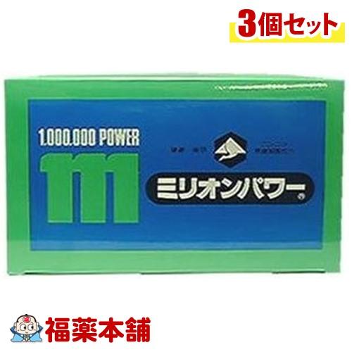 ミリオンパワー(無臭にんにく粉末)(3g×120包×3箱) [宅配便・送料無料] 「T80」