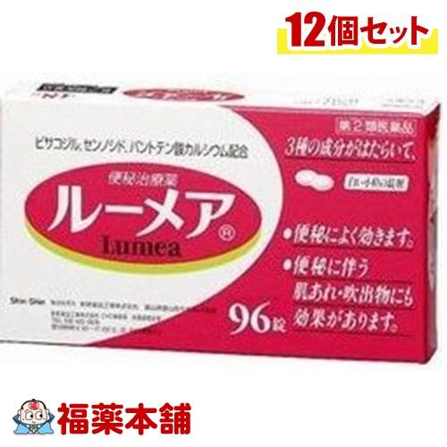 【第2類医薬品】ルーメア ウルトラパック 96錠×12個 [宅配便・送料無料]