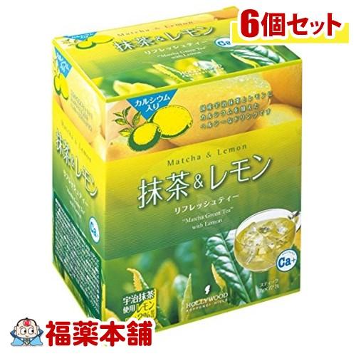 抹茶 & レモン ファミリー (7g×72包)5箱プラス1箱サービス[ハリウッド] [宅配便・送料無料] 「T100」