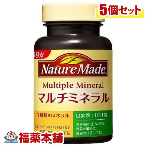 ネイチャーメイドマルチミネラル50粒×5個 [宅配便・送料無料] 「T60」
