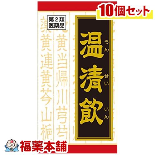 【第2類医薬品】クラシエ漢方 温清飲エキス錠 180錠×10箱 [宅配便・送料無料]