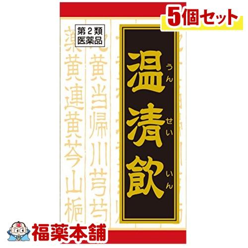 【第2類医薬品】クラシエ漢方 温清飲エキス錠 180錠×5箱 [宅配便・送料無料]