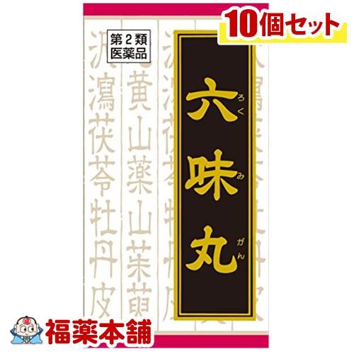 【第2類医薬品】クラシエ漢方 六味丸料エキス錠 180錠×10箱 [宅配便・送料無料] 「T60」