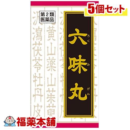 【第2類医薬品】クラシエ漢方 六味丸料エキス錠 180錠×5箱 [宅配便・送料無料]