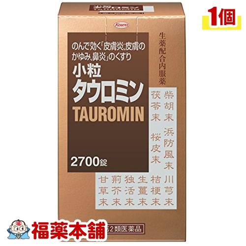 【第2類医薬品】興和新薬 小粒タウロミン 2700錠[宅配便・送料無料] 「T60」