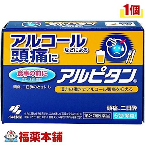 本品はゆうパケット発送で全国どこでも送料無料 北海道 沖縄 離島含む 新着セール 第2類医薬品 6包 ゆうパケット YP30 送料無料 キャンペーンもお見逃しなく アルピタン