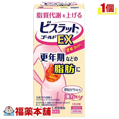 【第2類医薬品】ビスラットゴールドEX 280錠 [宅配便・送料無料] 「T60」