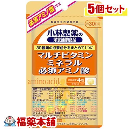 小林 マルチビタミンミネラル必須アミノ酸 120錠×5個 [小林製薬の栄養補助食品] [ゆうパケット・送料無料] 「YP20」