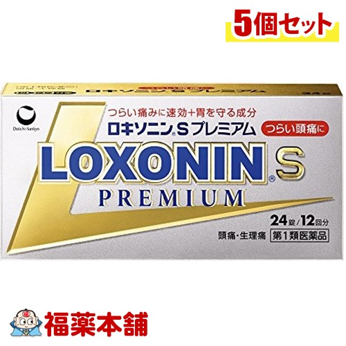 【第1類医薬品】☆ロキソニンSプレミアム(24錠×5個) [ゆうパケット・送料無料] 「YP30」