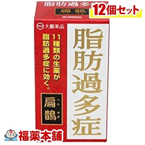【第2類医薬品】扁鵲(へんせき) ウルトラパック(60包×12個) [宅配便・送料無料] 「T80」