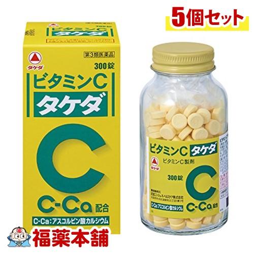【第3類医薬品】ビタミンC「タケダ」 300錠×5箱 [宅配便・送料無料] 「T60」