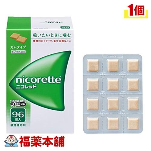 【第(2)類医薬品】☆ニコレット(96個) [宅配便・送料無料] 「T60」