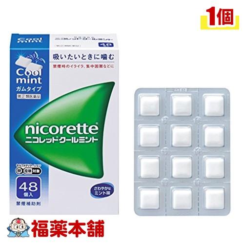 【第(2)類医薬品】☆ニコレットクールミント(48個) [宅配便・送料無料] 「T60」