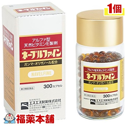 【第3類医薬品】ネーブル ファイン 300cap [宅配便・送料無料] 「T60」