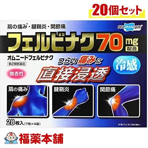 【第2類医薬品】☆オムニードフェルビナク 28枚×20個 [宅配便・送料無料]